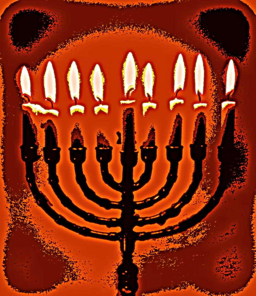 The Light of the Light: Artistic Reflections on Hanukah